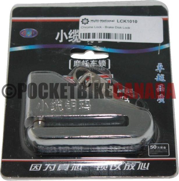 Brake Disk Lock, Chrome